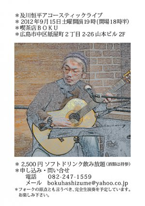2915hiroshima.jpg