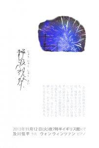 13y12card4.jpg