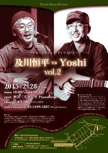 0228Live_web.jpg