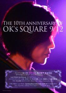15912okei-web.jpg