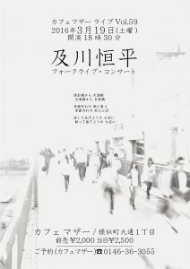 16319samani-web1.jpg