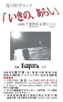ファイル 10-1.jpg