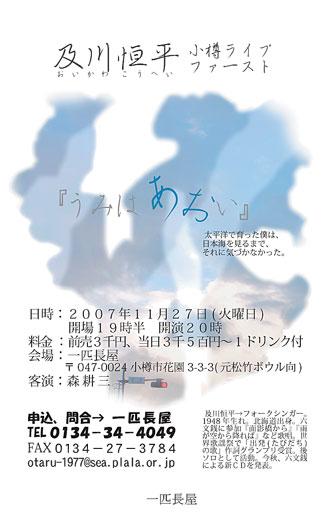 ファイル 100-1.jpg