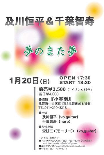 ファイル 119-1.jpg