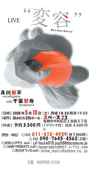 ファイル 149-1.jpg