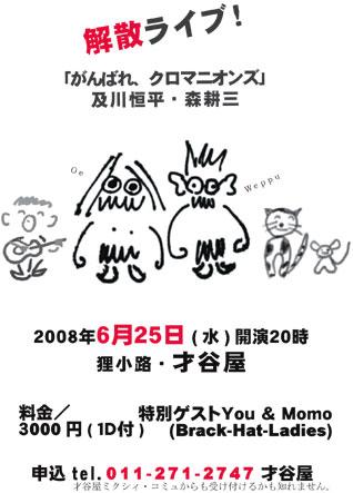 ファイル 159-1.jpg