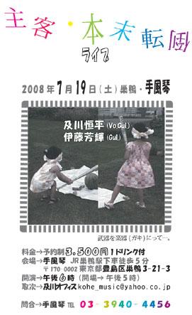 ファイル 161-1.jpg