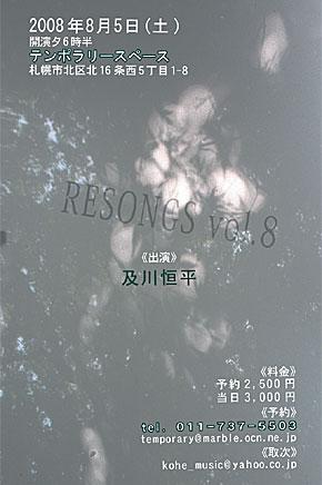ファイル 163-1.jpg