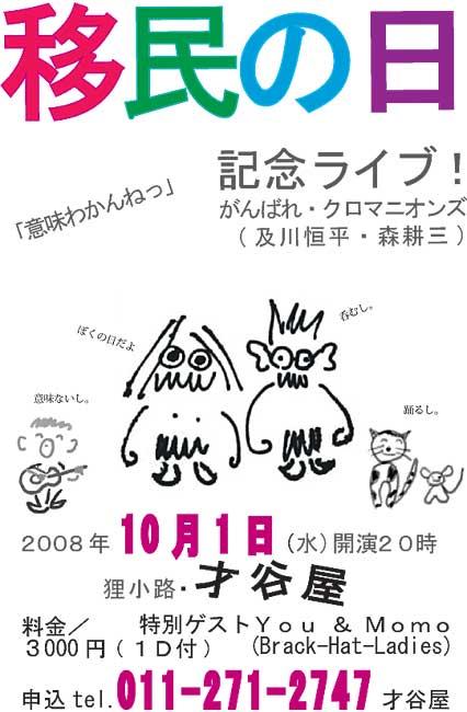 ファイル 189-1.jpg