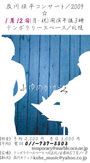 ファイル 211-1.jpg