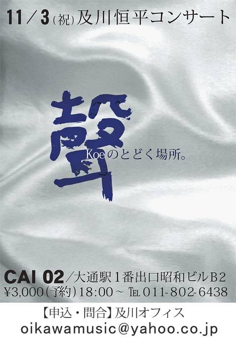 ファイル 299-1.jpg