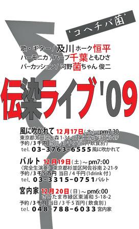 ファイル 311-1.jpg