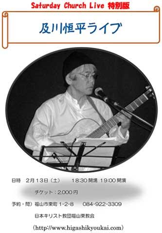 ファイル 319-1.jpg