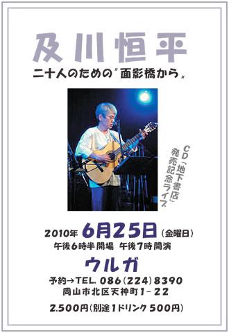 ファイル 347-1.jpg