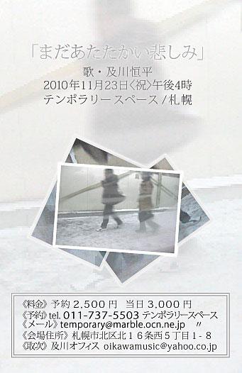 ファイル 363-1.jpg
