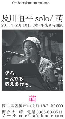 ファイル 380-1.jpg