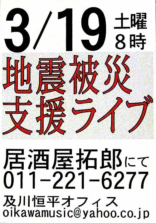 ファイル 396-1.jpg