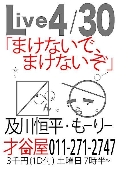 ファイル 400-1.jpg