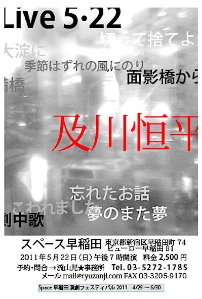 ファイル 402-1.jpg