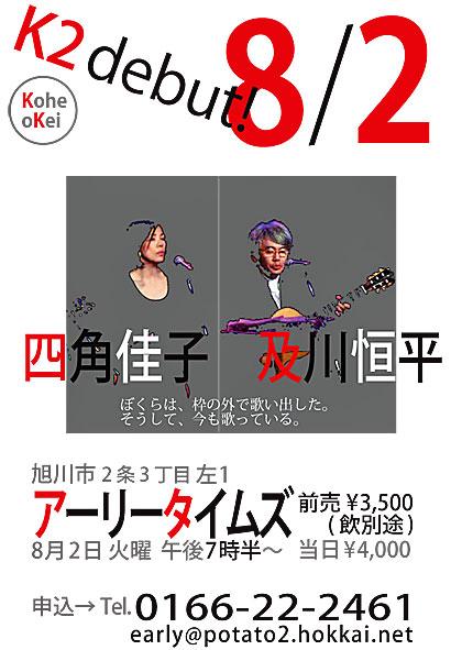 ファイル 423-1.jpg