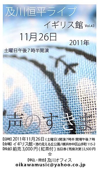 ファイル 441-1.jpg