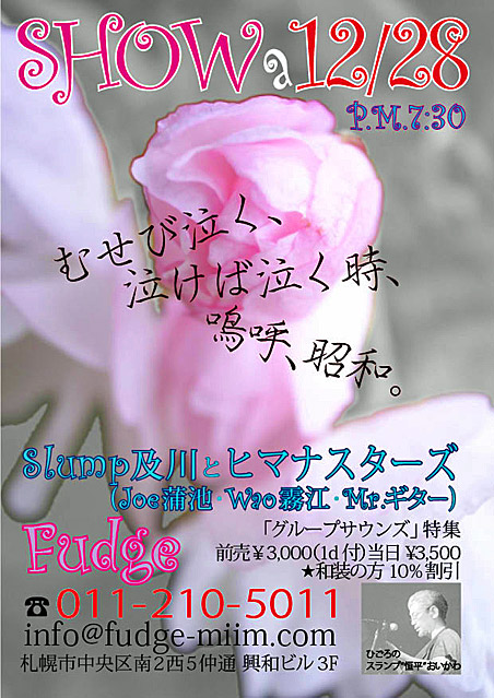 ファイル 445-1.jpg
