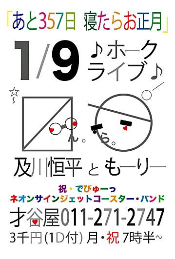 ファイル 446-1.jpg