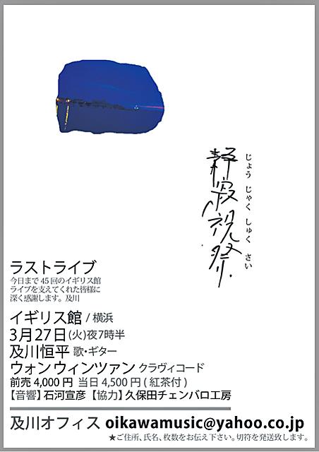 ファイル 450-1.jpg