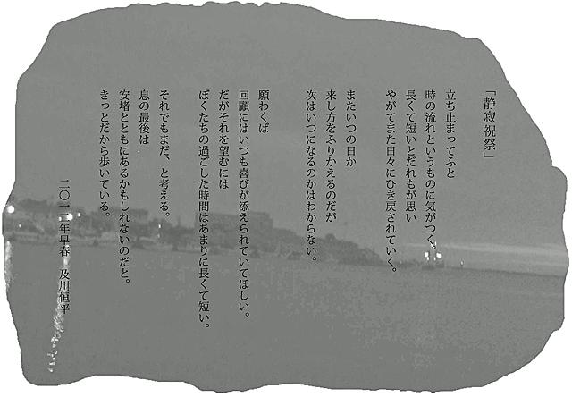 ファイル 450-2.jpg