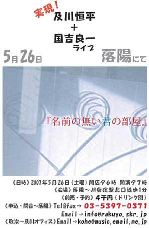 ファイル 70-1.jpg