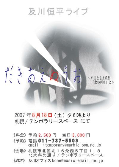 ファイル 88-1.jpg